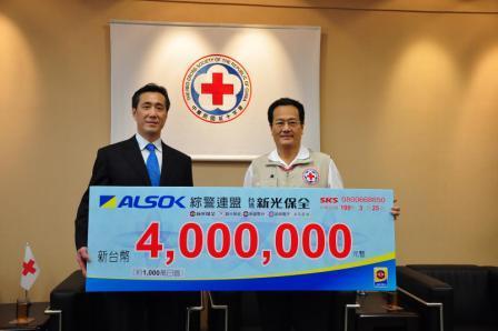 台湾新光保全による寄付の様子