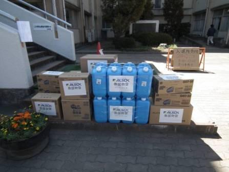 支援物資(水・ポリタンク・マスク) 支援物資(水・ポリタンク・マスク)   広野町への寄贈の様子