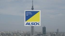 安心戦隊ALSOK