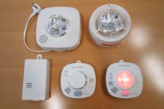 聴覚障がい者対応型住宅用火災警報器
