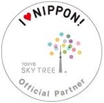 『I LOVE ニッポン』プロジェクトオフィシャルロゴ