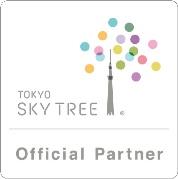東京スカイツリーオフィシャルパートナーロゴ