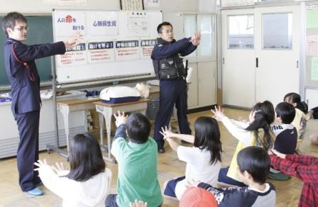 あんしん教室授業風景