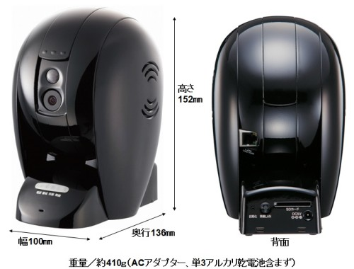 センサー付きカメラ