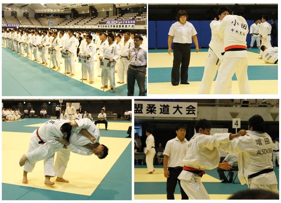 柔道大会2014