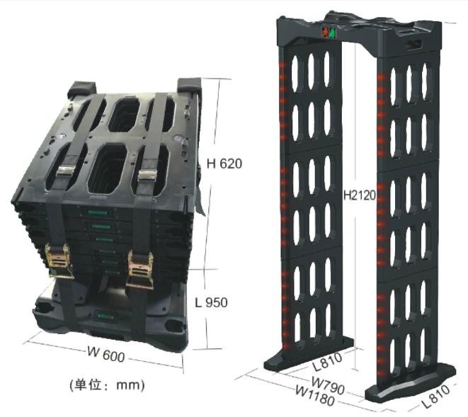 組立式金属探知機
