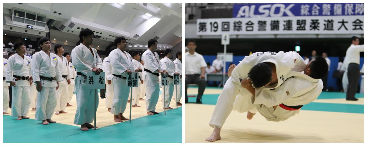 柔道大会2018