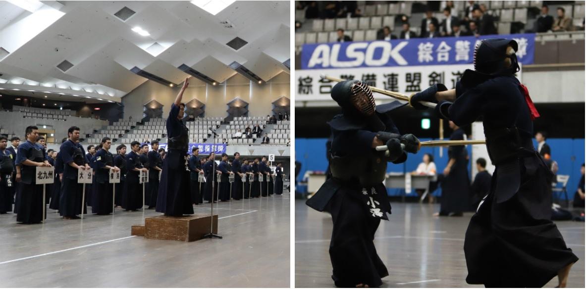剣道大会2018