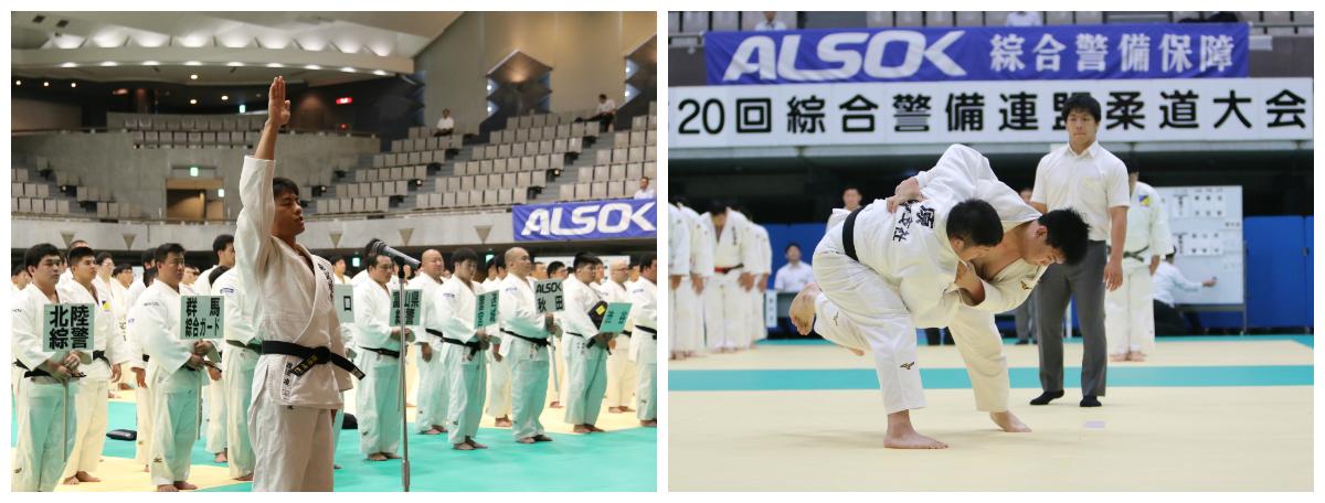 柔道大会2019