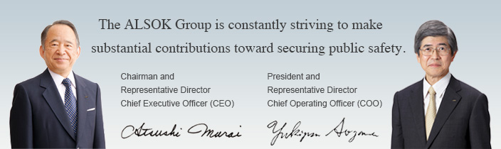 THE ALSOK Group is constantly striving to make substantial contributions toward securing public safety