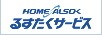HOME ALSOK �뤹���������ӥ�