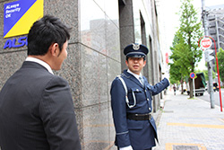 中京綜合警備保障株式会社|ALSO...