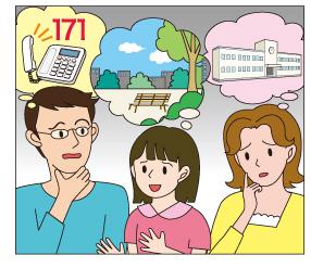 イラスト「安否の確認方法や集合場所を話し合う家族」